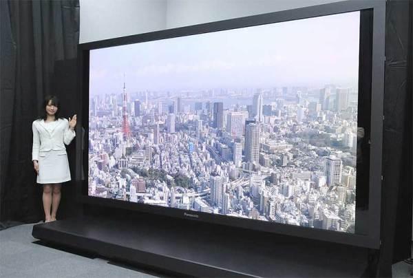 8K Ultra HD TV